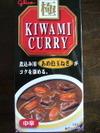 Kiwamicurry