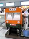 Shinagawanopost